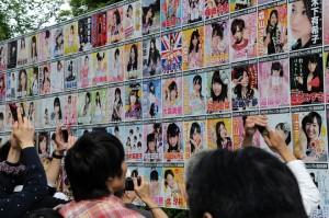AKB48 affiches élections
