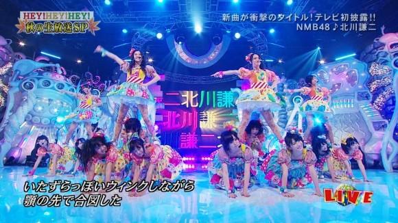 NMB48 KK live
