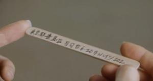 Supercell Kimi no Shira nai Monogatari 11