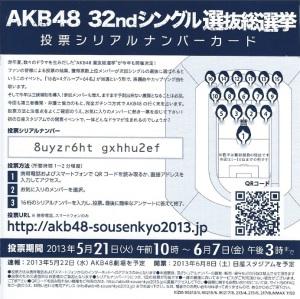 Ticket de vote AKB48 2013