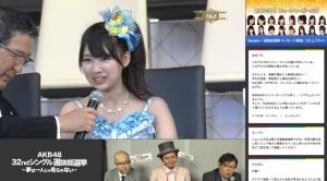 Capture d'écran 2013-06-08 à 11.12.36