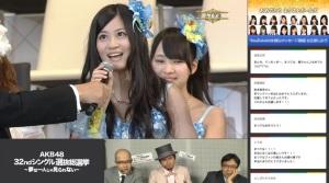 Capture d'écran 2013-06-08 à 11.31.56