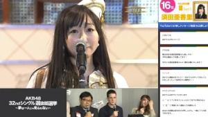 Capture d'écran 2013-06-08 à 12.16.40