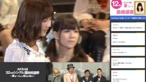 Capture d'écran 2013-06-08 à 12.43.48