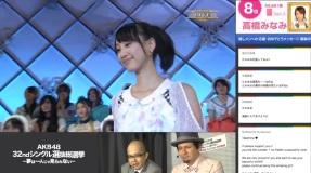 Capture d'écran 2013-06-08 à 13.13.39