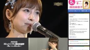 Capture d'écran 2013-06-08 à 13.31.12