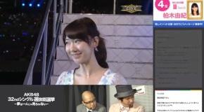 Capture d'écran 2013-06-08 à 13.39.47