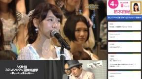 Capture d'écran 2013-06-08 à 13.42.32