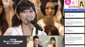 Capture d'écran 2013-06-08 à 13.49.28