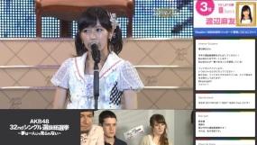 Capture d'écran 2013-06-08 à 13.51.00