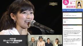 Capture d'écran 2013-06-08 à 13.52.29