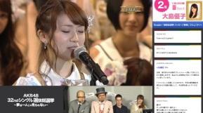 Capture d'écran 2013-06-08 à 13.58.31