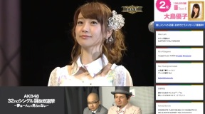 Capture d'écran 2013-06-08 à 13.58.56