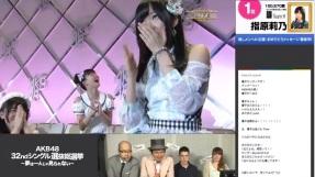 Capture d'écran 2013-06-08 à 14.02.03