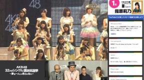 Capture d'écran 2013-06-08 à 14.10.18
