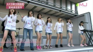 charité give me five! Akb48