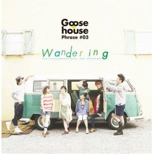 Goose house - Wandering