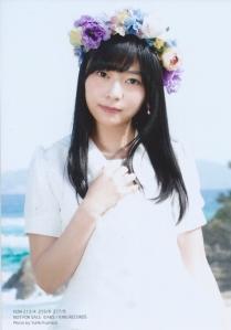 Sashihara Rino SC