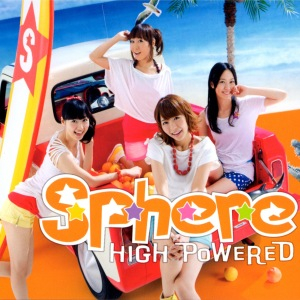 [Single] High Powered - Sphere
