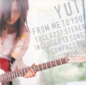 YUI - From Me To You