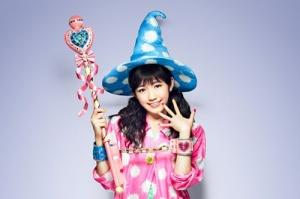 Mayu Watanabe Rappa Renchuchu