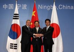 Japon Chine Corée