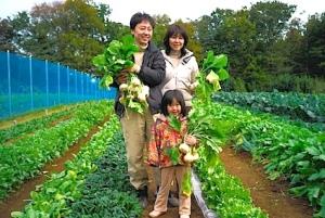famille fermiers japon