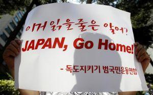 Japan go home