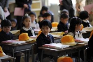 japon école