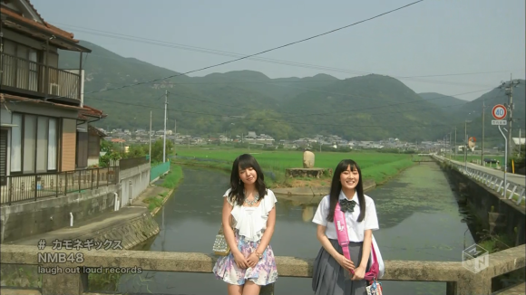 Yamada Nana et Yugara Fuuko