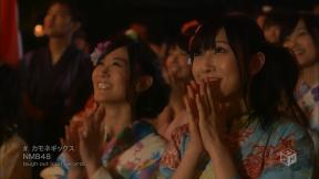 Jonishi Kei et Yugara Fuuko