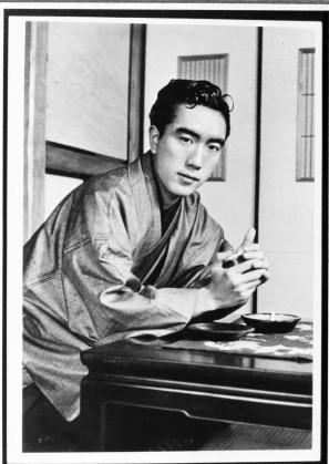 Mishima jeune
