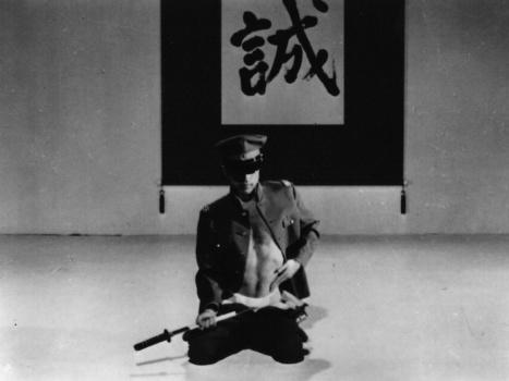 Yukoku - Yukio Mishima