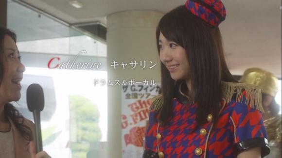 Heart Ereki Kashiwagi Yuki