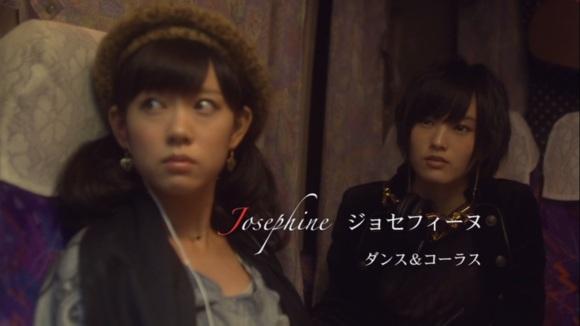 Heart Ereki Watanabe Miyuki