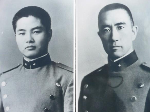 Morita and Mishima