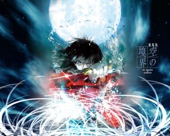 kara no kyoukai image de présentation
