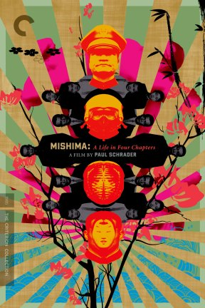 Mishima, a life in four chapters