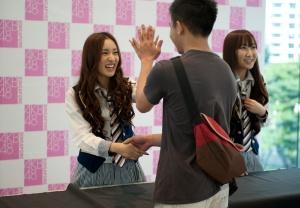 Ayaka Umeda handshake