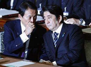 Secret Shinzo Abe