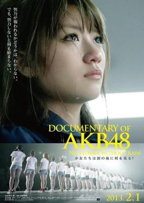 no flower without rain AKB48