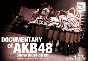 show must go on akb48