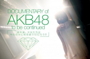 to be continued akb48