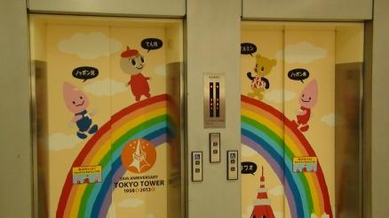 Ascenseur Tower of Tokyo